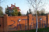 Автомайдан «За Таню», Евромайдан — за Волгоград, Канада и Рим — за Майдан. Картина конца года (28-31 декабря)