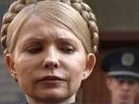 Тимошенко попросила облегчить ей условия отбывания наказания. Власенко прогнозирует, что ей незаконно откажут