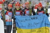 Ими стоит гордиться. Спортсмены, прославившие Украину на весь мир в минувшем году