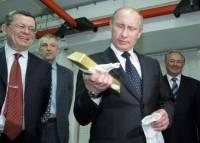 Не мечом, но рублем: Россия бросит еще 20 миллиардов на скупку Украины