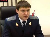 Прокурор по делу о «васильковсих террористах» получил новый классный чин