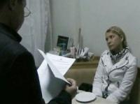 Комиссия Госпенитенциарной службы решает судьбу Тимошенко, которая требует, чтобы ей дали возможность работать лидером «Батькивщины»