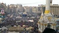 На Майдане началось очередное Народное вече. Собрались более 100 тысяч человек