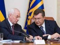 Янукович продолжает работать на благо Украины, Азаров и Россия ему в этом помогают, а Тимошенко... да кому она нужна? Самая «правдивая» картина дня (20 января 2014)
