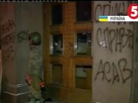 Манифестанты заняли здание Министерства аграрной политики. Говорят, что так выполняют требование Януковича