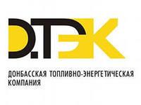 Компании Ахметова предостерегают от попыток подавления Майдана