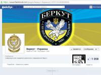 «Украинский независимый совет еврейских женщин» в шоке от антисемитизма, царящего на странице «Беркута» в Facebook