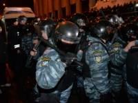 В Раде зарегистрирован проект постановления о запрете «Беркута»
