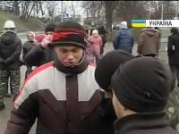 В Мариинский парк стекаются сторонники Партии регионов, преимущественно из Луганска и Крыма