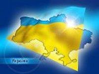 Украина оказалась в пятерке самых несчастных стран мира