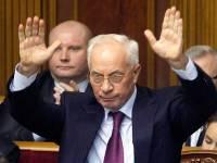 Закон об амнистии и отставка Азарова — важные события, которые уже ни на что не влияют. Картина дня (29 января 2014)
