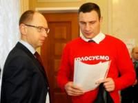Яценюк и Кличко едут в Мюнхен. Список встреч с влиятельными иностранцами – весьма внушительный