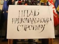 Власть продолжает террор против народа. Заявление Штаба национального сопротивления
