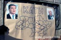 Народное вече в Кировограде. Фоторепортаж с места событий