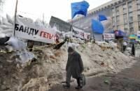 Поэзия Майдана