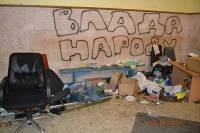 Разруха в Минагропроме после освобождения здания. Фоторепортаж с места событий