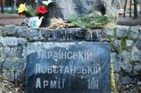 Добкин уверяет, что «Украинский фронт» не причастен у сносу памятного креста воинам УПА