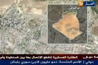 Названа возможная причина крушения самолета в Алжире