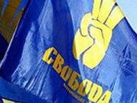 «Свобода» утверждает, что уйдет из здания КГГА последней