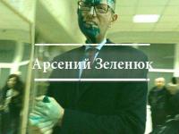 «Зеленое» нападение на Яценюка уже успели высмеять в фотожабах