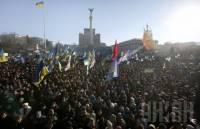 В Киеве началось очередное Народное вече
