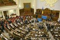 Оппозиция заблокировала трибуну парламента из-за того, что в повестке дня есть все, кроме того, что она требует