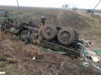 Колонна с военными, которых везли в Киев, попала в аварию. Погибли люди