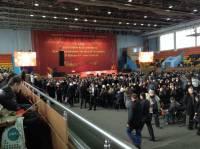 На съезде в Харькове присутствуют представители власти из Донецка, Луганска, Днепропетровска и АР Крым