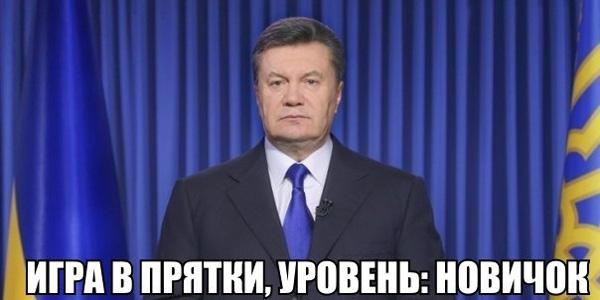 Янукович дал четкий сигнал, что Путин будет срывать выборы в Украине любым путем, - политолог - Цензор.НЕТ 9917