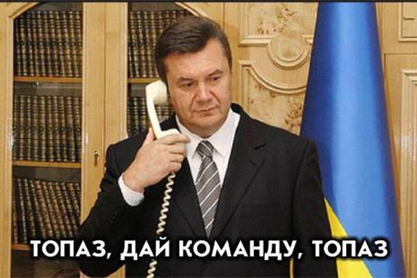 Янукович дал четкий сигнал, что Путин будет срывать выборы в Украине любым путем, - политолог - Цензор.НЕТ 5998