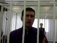 Игорь Марков вышел на свободу и хочет домой