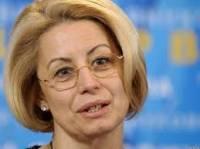 Герман назвала заявление Януковича фейком