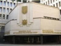 Крымский спикер заявил, что готов провести референдум 25 мая