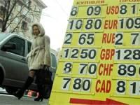 В ожидании 12 гривен: 5 причин для роста доллара