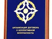 ОДКБ пугает Европу обострением ситуации, если в решении украинской проблемы не будут учтены «интересы других государств»