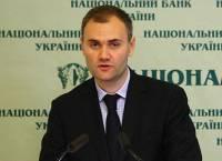 Посольство Швейцарии на сегодня не подтверждает  наличие счетов у Юрия Колобова