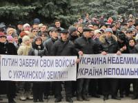 В Кривом Роге, Сумах и Полтаве также проходят многотысячные митинги против российской агрессии