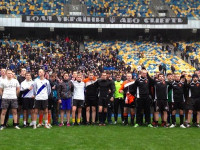 В Киеве ультрас «Шахтера» и «Динамо» провели матч единства