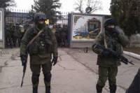 В России подтвердили, что военную часть в Перевальном блокируют русские солдаты