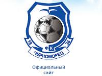 Из-за непростой ситуации в Украине ФК «Черноморец» покинули сразу пятеро легионеров