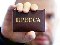 Для информирования мировой общественности о происходящем в Украине в Киеве открыли кризисный медиа-центр