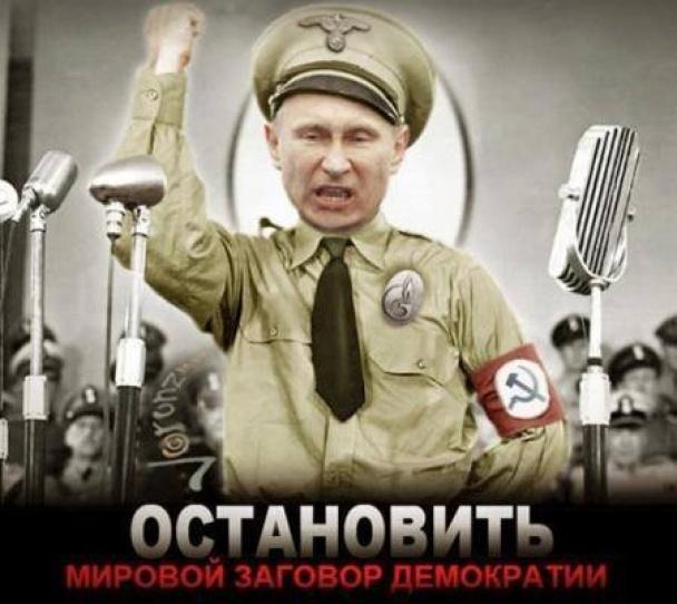 """В Москве пройдет """"Марш мира"""" против войны с Украиной и цензуры в интернете - Цензор.НЕТ 2972"""
