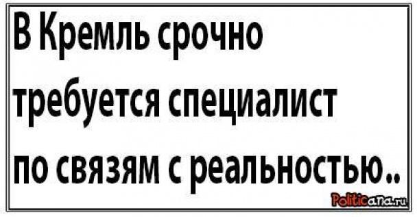 ГПУ, СБУ и ВАСУ займутся подрывной деятельностью телеканалов страны-противника - Цензор.НЕТ 4050