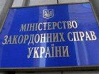 МИД вручило очередную ноту российскому посольству с требованием вывода кораблей Балтийского флота с территории Украины