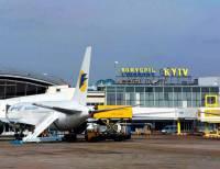 Уволен гендиректор аэропорта «Борисполь»