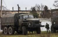 Российские военные захватили в Крыму радиопередающий центр