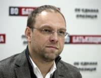 Генпрокуратура закрыла все уголовные производства против Власенко