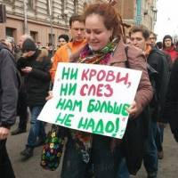 Самые креативные плакаты, с которыми россияне встали на защиту Украины