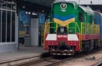 С 31 марта «Укрзализныця» приостанавливает продажу билетов в крымском направлении