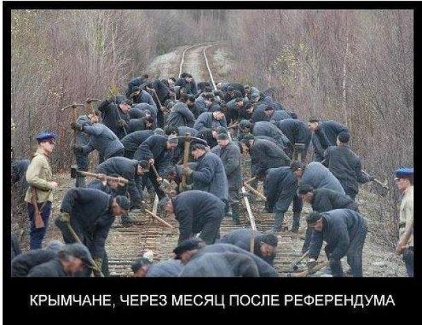 """Дополнительных поездов на майские праздники в Крым не будет, - """"Укрзализныця"""" - Цензор.НЕТ 5920"""